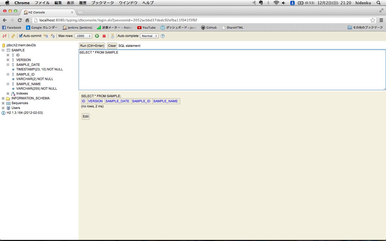 スクリーンショット 2012-12-02 21.20.33
